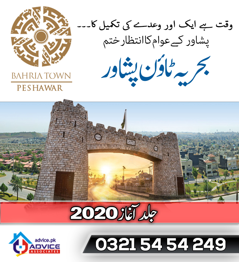 Bahria Town Islamabad Phase 8: Bahria Town Islamabad Pakistan